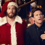 Office Christmas Party  (15) | Close-Up Film Review