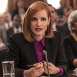 Miss Sloane  (15) | Close-Up Film Review