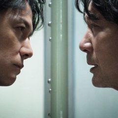 Kore-Eda Hirokazu's 'The Third Murder' In UK Cinemas 23rd March