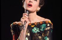First Look Image Released Of Judy Garland Feature Film JUDY